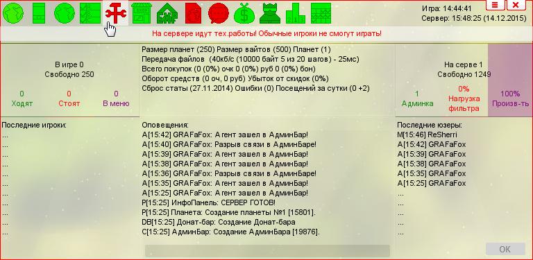 QSSFA-Admin